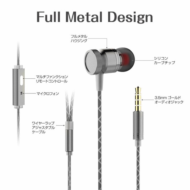 高音質ダイナミックイヤホン/カナル型イヤホン/高音質/iphone対応/Android対応/音楽再生/◇EP-G63
