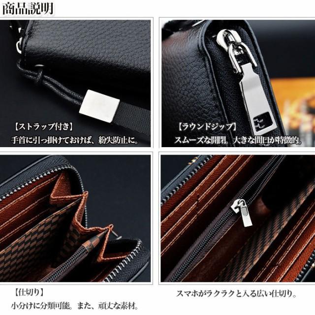 メンズウォレット 小銭入れ コインケース ラウンドファスナー 高品質PUレザー メンズ長財布 ストラップ付き カラーステッチ ◇A5014