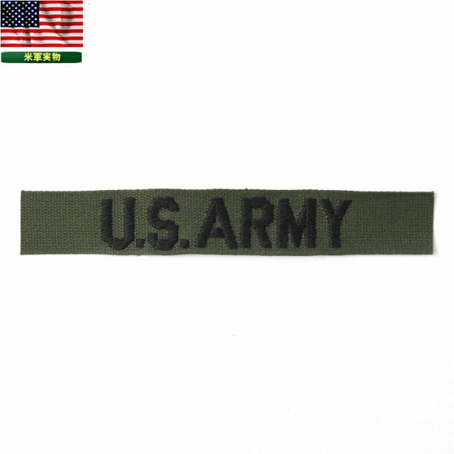 【T】実物 新品 米軍 U.S. ARMY TAPE サブデュード パッチ(ワッペン)