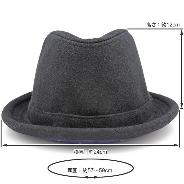 ハット フェルト 帽子 メンズ 中折れ 秋冬 HAT サイズ調整 オシャレ ドット 水玉 レディース / Indotウール中折れハット