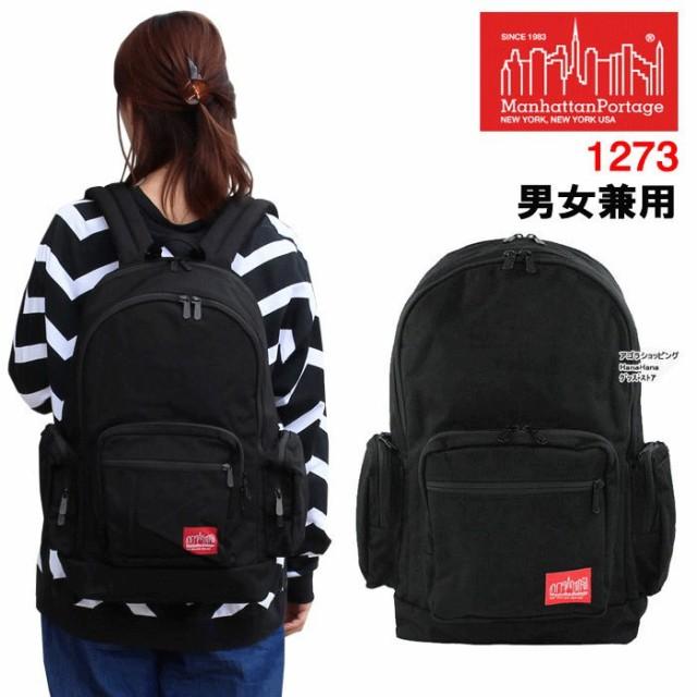 マンハッタンポーテージ リュック MP1273 BDWY Backpack BDWYバックパック BLK リュックサック ag-887500