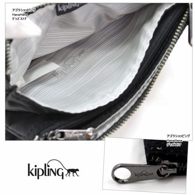 Kipling キプリング ポーチ K13594 Creativity L ステッチ型押しデザイン 化粧ポーチ ag-915900