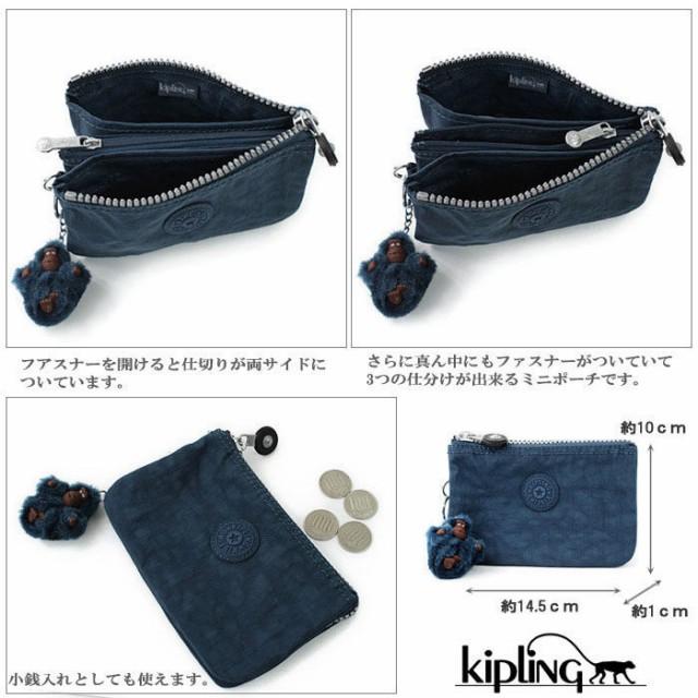 Kipling キプリング ポーチ K01864-132 Creativity S 化粧ポーチ アクセサリーポーチ モンキーチャーム ag-903400