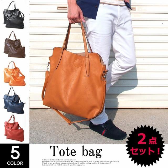 メンズ,メンズファッション,メンズカジュアル,トートバッグ,小物,通販,ショルダーバッグ,2WAYバッグ,鞄,かばん,1009
