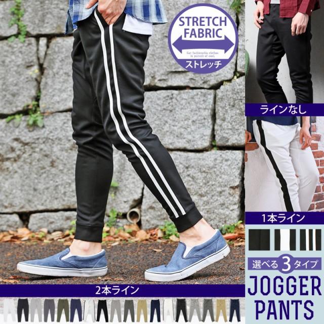 メンズ,メンズファッション,メンズカジュアル,通販,サイドライン,ジョガーパンツ,スウェットパンツ,TCポンチ素材,無地,ストレッチ,裾リブ ジャージパンツ,イージーパンツ,ロングパンツ,ボトムス,ズボン,JB-82272,JB-62227