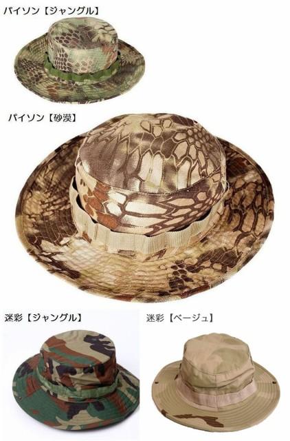 ブーニーハット ジャングルハット ミリタリーハット 帽子 ハット つば広い つば広め カモフラージュ 迷彩