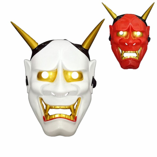 コスプレ コスチューム マスク 仮面 お面 鬼 おに ホラー 怖い 仮装 衣装