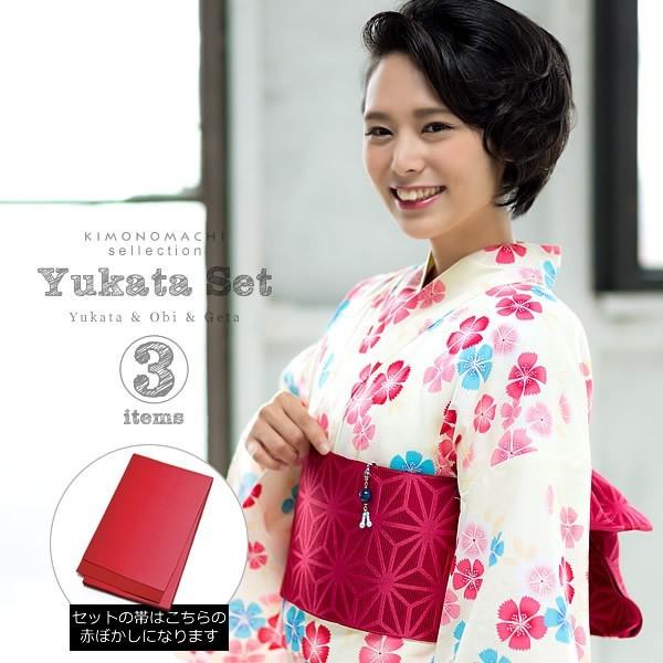 女性 浴衣セット「赤ピンク×ブルー 撫子」 浴衣3点セット 女性浴衣セット レディース