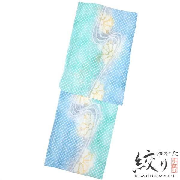 1着でも送料無料 レディース浴衣 「青×青緑 流水に菊」流水菊 有松絞り お仕立て上がり絞り浴衣単品 お仕立て上がり浴衣 女性浴衣 綿-和装・和服