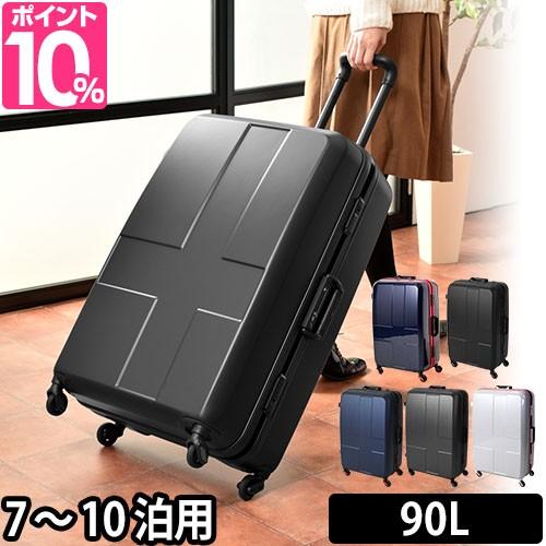熱い販売 スーツケース レビューでシューズバッグの特典 ハードキャリー innovator(イノベーター) 90L INV68 フレーム式 トランク キャリーバッ, イトイガワシ 9ee64052