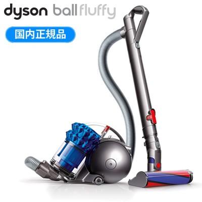 日本最大の 【送料無料】ダイソン 掃除機 Dyson Ball Fluffy CY24FF サイクロン式クリーナー ダイソンボール フラフィ CY24 FF 国内正規品, エブリ f1e8b4eb
