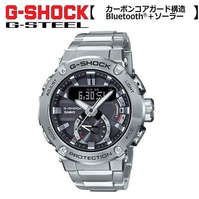 専門店では 【送料無料 メンズ G-SHOCK】【正規販売店】カシオ CASIO 腕時計 CASIO G-SHOCK メンズ GST-B200D-1AJF 2019年5月発売モデル, モアスポーツ:cce8d01c --- chevron9.de