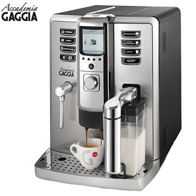新着商品 【送料無料】GAGGIA アカデミア ガジア コーヒーメーカー ガジア Accademia アカデミア Accademia SUP038G, パンジー:8f62b907 --- salsathekas.de