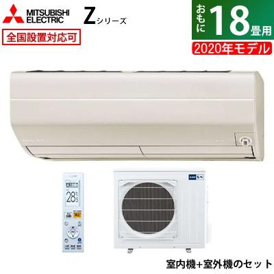 満点の 【送料無料】三菱電機 18畳用 5.6kW 200V エアコン 霧ヶ峰 Zシリーズ 2020年モデル MSZ-ZW5620S-T-SET MSZ-ZW5620S-T-IN + MUZ-ZW5620S, surou web shop 49478081