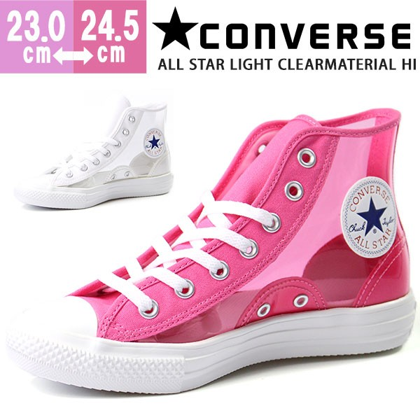 Top 100+ All Star Light Clearmaterial Hi TAMOKAME