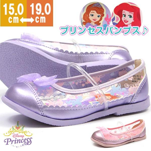 45db7f6a787e5  送料無料  シューズ 子供 キッズ ジュニア 15.0-19.0cm 靴 女の子 パンプス ディズニー