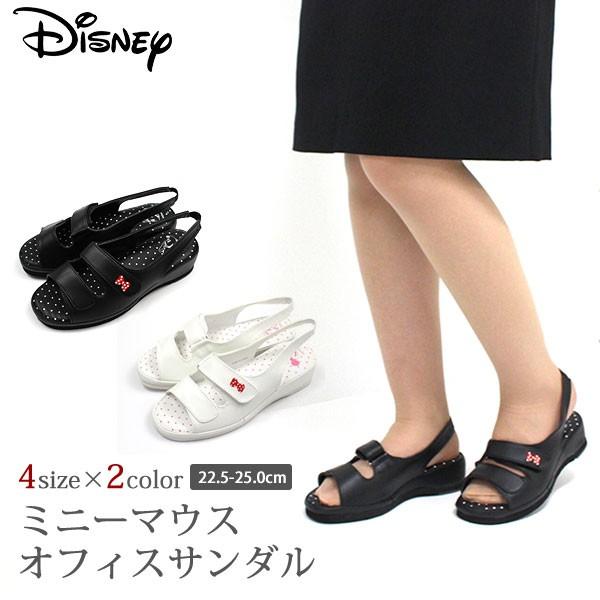 即納 あす着 ディズニー ミニーマウス サンダル オフィス レディース 靴 Disney 6988