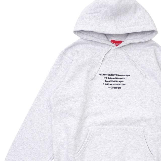 逆輸入 GREY ASH シュプリーム SWT/HOODY 新品 Hooded パーカー HQ グレー SUPREME 灰色 Sweatshirt-トップス