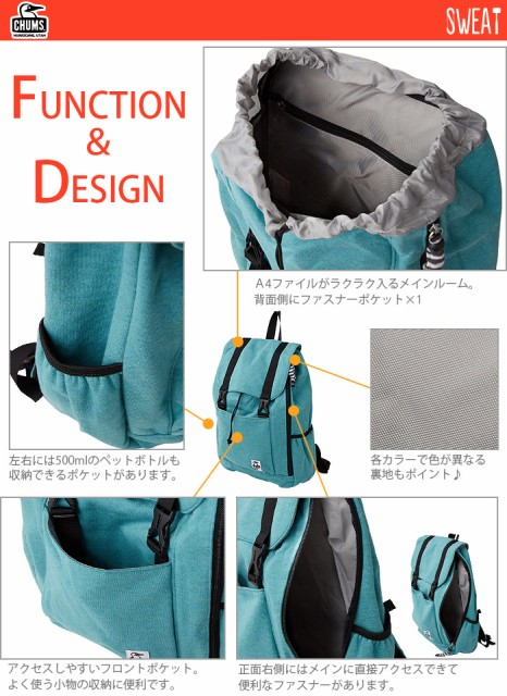 4afff3b13326 チャムス リュック スウェット フラップ型 CHUMS Flap Day Pack Sweat ch60-2076