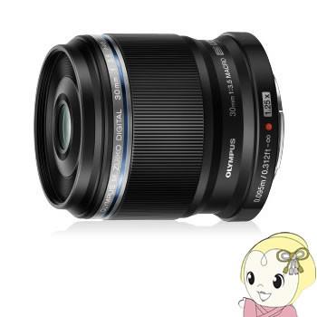 超可爱 オリンパス Macro 交換レンズ DIGITAL F3.5 ED 30mm M.ZUIKO-カメラ