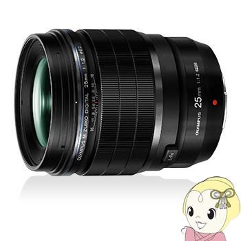 国産品 DIGITAL 25mm 交換レンズ オリンパス ED PRO M.ZUIKO F1.2-カメラ