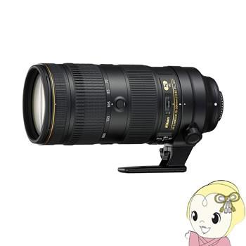 クラシック ニコン 一眼レフ用交換レンズ NIKKOR AF-S 70-200mm f/2.8E FL ED VR-カメラ