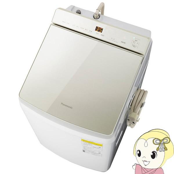 【高知インター店】 [予約 1ヶ月~以降]【設置込】NA-FW100K7-N パナソニック 縦型洗濯乾燥機 洗濯10kg 乾燥5kg 泡洗浄 シャンパン, sot-web 06fb96c0