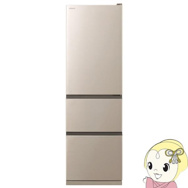 魅了 Vタイプ/まんなか野菜 [予約 R-V32KV-N 冷凍冷蔵庫 約1週間以降]【設置込/右開き】 日立 3ドア315L-キッチン家電