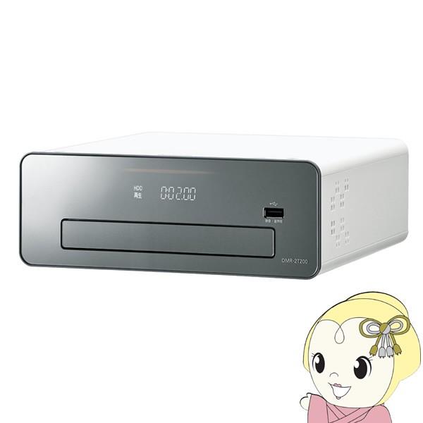 超人気の おうちクラウドディーガ パナソニック ブルーレイディスクレコーダー DMR-2T200 2TB-映像プレイヤー・レコーダー