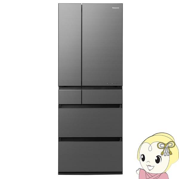 買取り実績  600L 6ドア 冷蔵庫 NR-F606WPX-H [予約 パーシャル搭載 幅68.5cm 約3~4週間以降]【設置込】パナソニック-キッチン家電