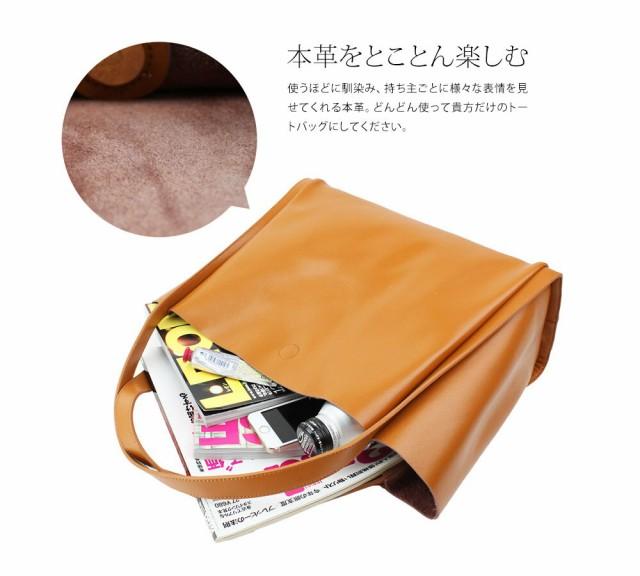 c798f5cbeccd 【送料無料】トートバッグ メンズ レディース バッグ ノートパソコン A4 大容量 カジュアル 本