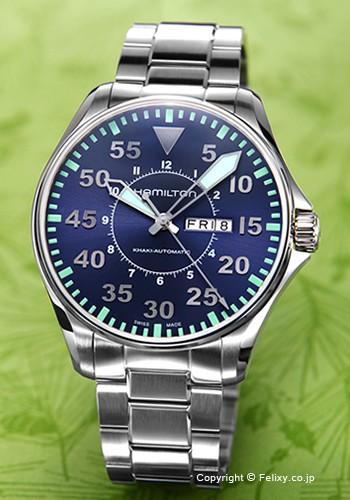 【売れ筋】 ハミルトン HAMILTON 腕時計 Khaki Pilot Auto ネイビー H64715145, イースクエア 9b43e34b