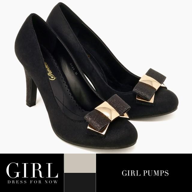 4a7e05b1df81a パンプス 痛くない ブラック 結婚式 黒 シューズ レディース 靴 大きいサイズ パーティー パーティーシューズ 柔らか