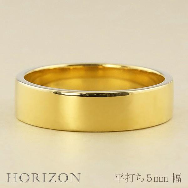 【5%OFF】 平打ちリング 5mm幅 18金 指輪 レディース K18 ゴールド シンプル フラット リング 結婚指輪 ペアリング 日本製 送料無料, 【ネット限定】 c69a31a1