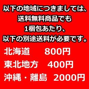 【送料無料】エースコック わかめラーメン ごま・みそ 78g×12食入