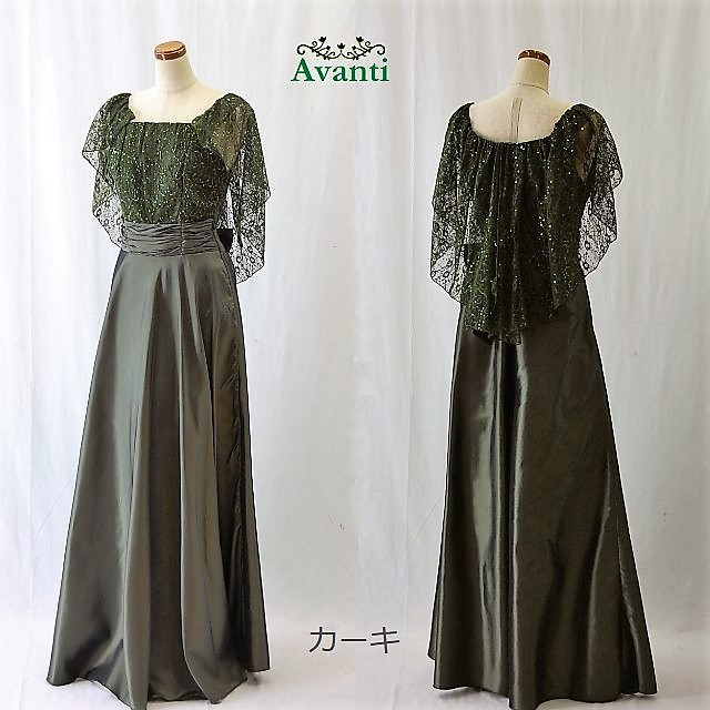 2c3b52c79f05e ロングドレス327 大きいサイズ 袖付き パーティードレス 演奏会 結婚式 ステージ衣装 カラオケ