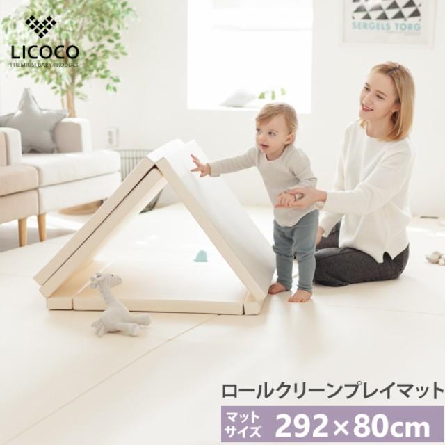 素敵な ロールクリーンマット 292×80 【大型商品×送料無料】LICOCO-ベビー