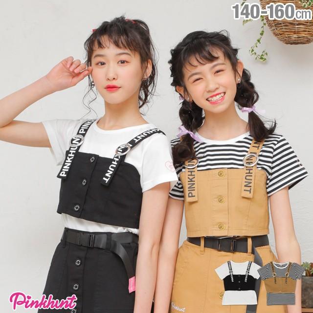 6407a05228292 NEW PINKHUNT ピンクハント 2セット Tシャツ 2150K ベビードール 子供服 キッズ ジュニア 女の子