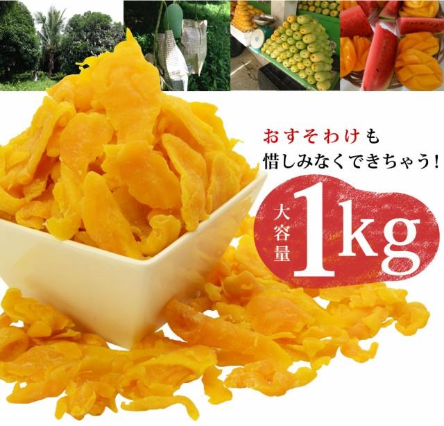 マンゴー 1kg