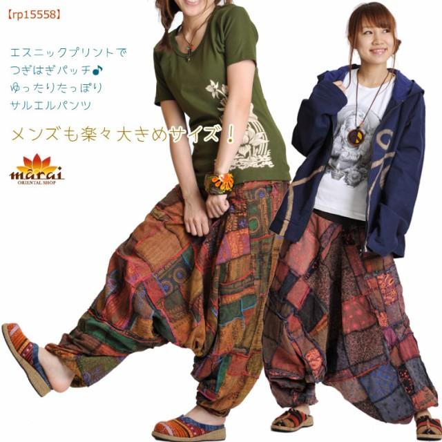 ファッション エスニック
