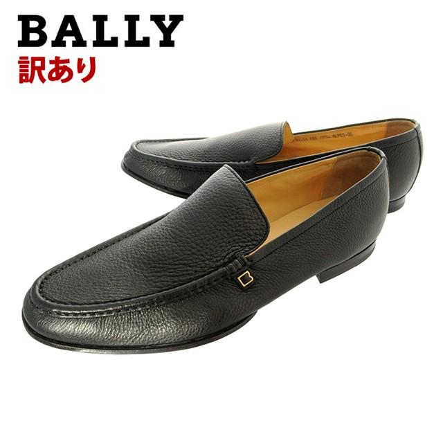 名作 送料無料【訳あり】BALLY シューズ バリー シューズ バリー ローファー 革靴 ALPES メンズ/00 メンズ ビジネスシューズ 紳士靴 ギフト, 壱枚乃絵:82e9c2ac --- kzdic.de