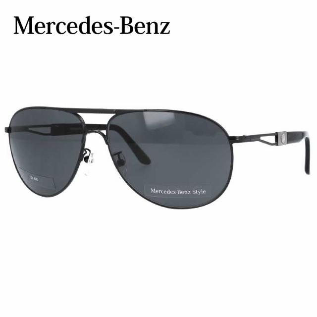 【期間限定!最安値挑戦】 送料無料 メルセデスベンツ Mercedes-Benz スタイル サングラス スタイル 国内正規品 Mercedes-Benz サングラス Style MercedesBenz M5015-A-6514-140-V694-E19 マットブラッ, キッチン雑貨のセレクトオリジナル:6a07cfe1 --- chevron9.de