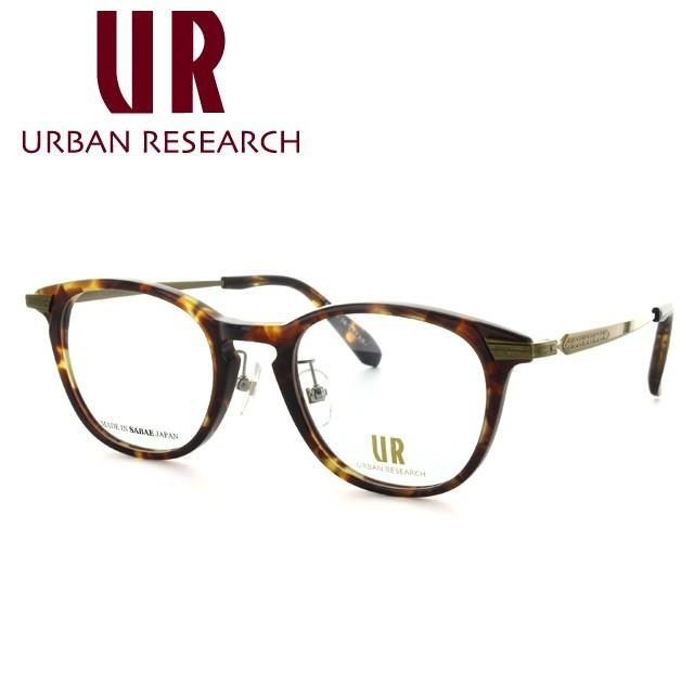クラシック 送料無料 伊達メガネ アーバンリサーチ 伊達メガネ 眼鏡 URBAN RESEARCH URF7003J-2 49サイズ 眼鏡 調整可能ノーズパッド 49サイズ メンズ レディース, アッドルージュ:3855935e --- kzdic.de