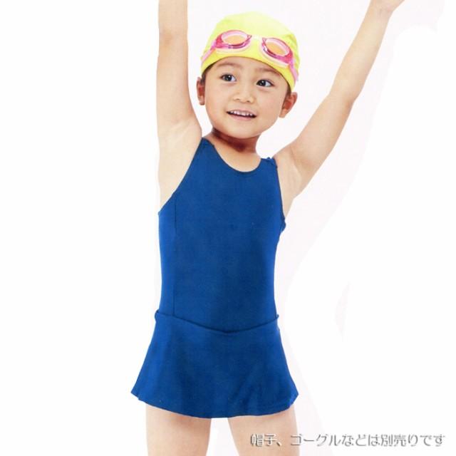 【小中学生】♪美少女らいすっき♪ 442 【天てれ・子役・素人・ボゴOK】 YouTube動画>57本 ->画像>1871枚