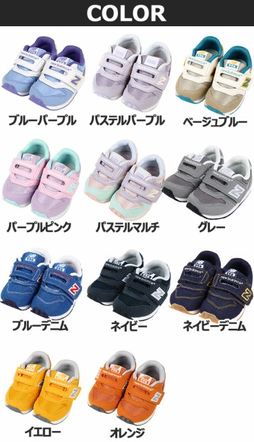 3f366198b4c99 ニューバランス new balance ベビー・キッズ用 スニーカー 子供 靴 ベビー・キッズ (男の子
