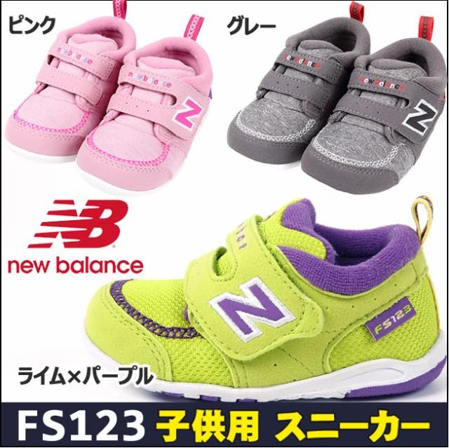 7416fa31dabb8 ニューバランス ベビー 靴 スニーカー ファーストシューズ 12.5cm 13cm 13.5cm 14cm new balance キッズ