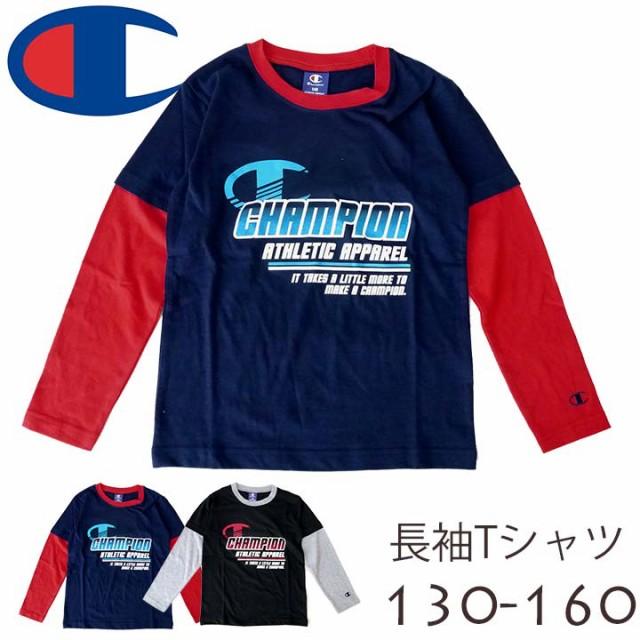 72d6c31958ca1 長袖Tシャツ キッズ 男の子 ジュニア ロングTシャツ 130 140 150 160cm Champion T