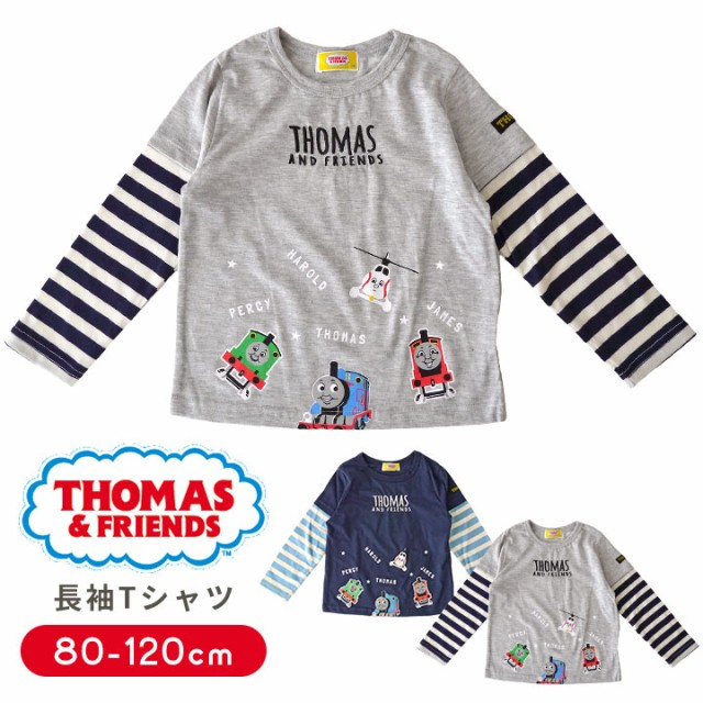 5f80d7ff13ac4 キッズ ロンT 長袖Tシャツ ティーシャツ プリントTシャツ 子供服 男の子 ボーイズ