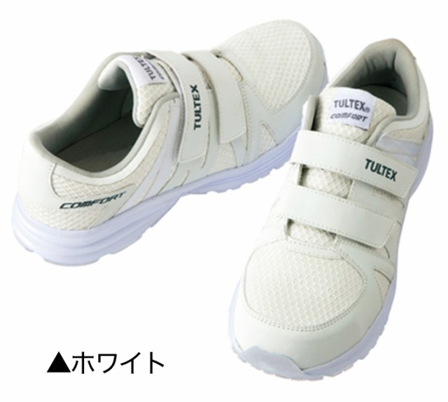 ◆安全靴 TULTEX タルテックス セーフティシューズ メンズ レディース スニーカー マジックテープ シンプル カジュアル 軽量 軽作業 大人