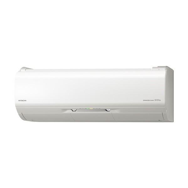 2019人気特価 日立 日立 RAS-XJ71J2(W) 白くまくん スターホワイト 白くまくん RAS-XJ71J2(W) XJシリーズ [エアコン(主に23畳用・単相200V)]【あす着】, 三雲町:3a16e363 --- kulturbund-sachsen-anhalt.de